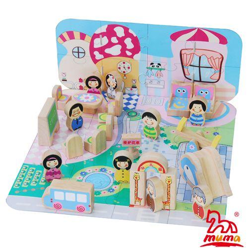 是一款以幼儿园为场景的情景积木,非常适合已经在幼儿园上学的3-6岁