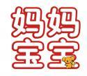 妈宝logo