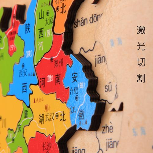 中国地图 新